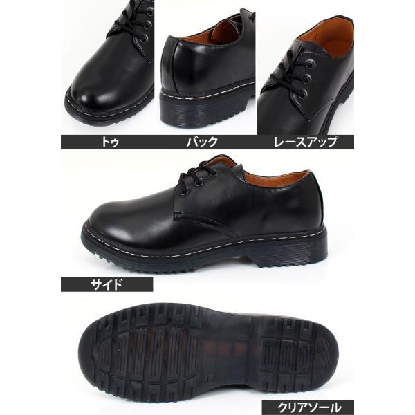 メンズカジュアルシューズ クリアソール 3ホール レースアップ 短靴 ローカット オックスフォード ドレスシューズ 靴 ローファー ブーツ|topism|11