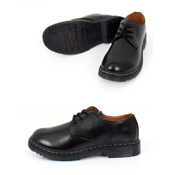 メンズカジュアルシューズ クリアソール 3ホール レースアップ 短靴 ローカット オックスフォード ドレスシューズ 靴 ローファー ブーツ|topism|06