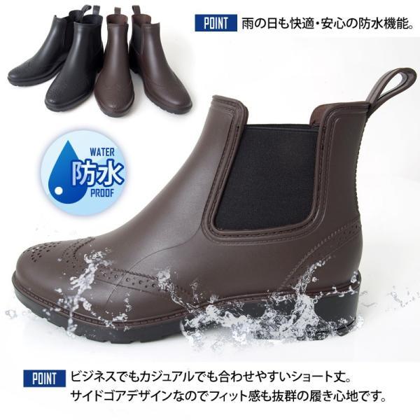 ビジネスシューズ メンズ レインシューズ レインブーツ 完全防水 雨 サイドゴアブーツ ウイングチップ スノーブーツ スノーシューズ 長靴|topism|02