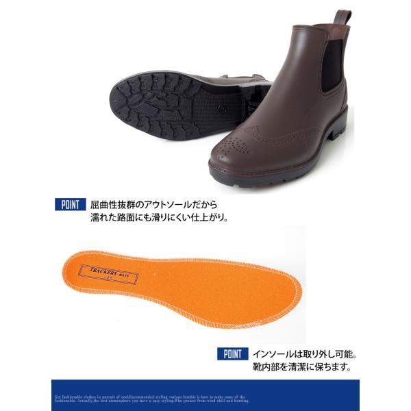 ビジネスシューズ メンズ レインシューズ レインブーツ 完全防水 雨 サイドゴアブーツ ウイングチップ スノーブーツ スノーシューズ 長靴|topism|04