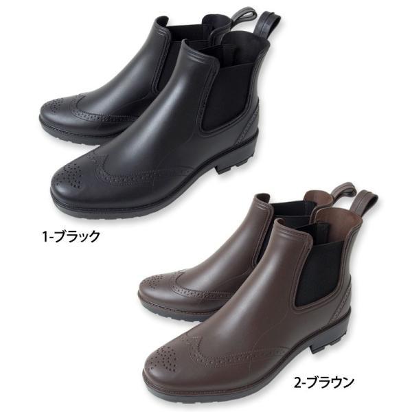 ビジネスシューズ メンズ レインシューズ レインブーツ 完全防水 雨 サイドゴアブーツ ウイングチップ スノーブーツ スノーシューズ 長靴|topism|05