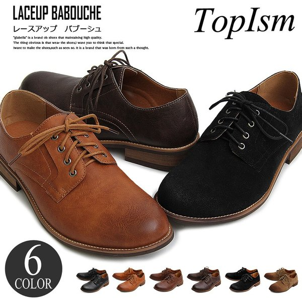 オックスフォードシューズ メンズ バブーシュ カジュアルシューズ レースアップ ローカット プレーントゥ メンズファッション メンズ靴 靴 短靴 紳士靴|topism