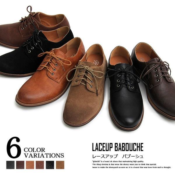 オックスフォードシューズ メンズ バブーシュ カジュアルシューズ レースアップ ローカット プレーントゥ メンズファッション メンズ靴 靴 短靴 紳士靴|topism|02
