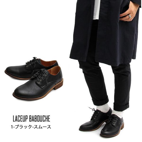 オックスフォードシューズ メンズ バブーシュ カジュアルシューズ レースアップ ローカット プレーントゥ メンズファッション メンズ靴 靴 短靴 紳士靴|topism|11