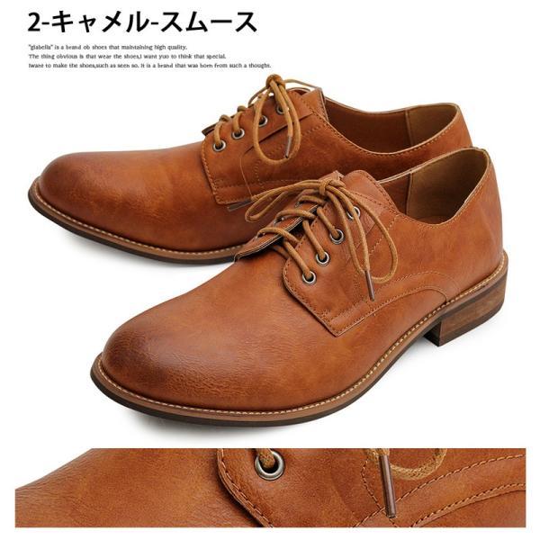 オックスフォードシューズ メンズ バブーシュ カジュアルシューズ レースアップ ローカット プレーントゥ メンズファッション メンズ靴 靴 短靴 紳士靴|topism|12