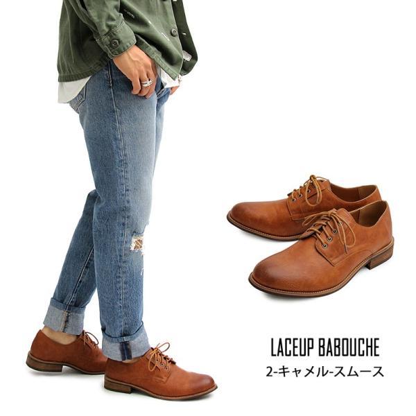 オックスフォードシューズ メンズ バブーシュ カジュアルシューズ レースアップ ローカット プレーントゥ メンズファッション メンズ靴 靴 短靴 紳士靴|topism|13
