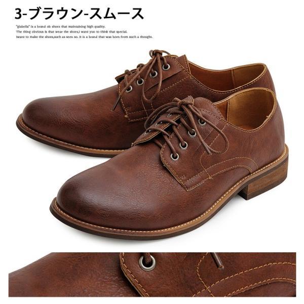 オックスフォードシューズ メンズ バブーシュ カジュアルシューズ レースアップ ローカット プレーントゥ メンズファッション メンズ靴 靴 短靴 紳士靴|topism|14