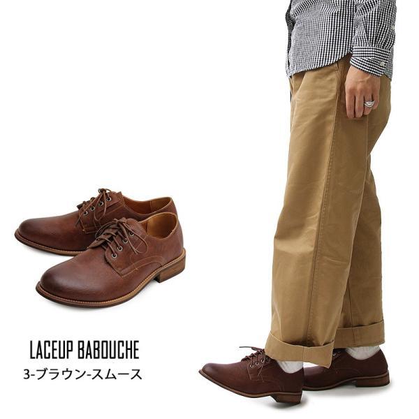 オックスフォードシューズ メンズ バブーシュ カジュアルシューズ レースアップ ローカット プレーントゥ メンズファッション メンズ靴 靴 短靴 紳士靴|topism|15