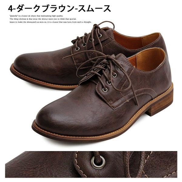 オックスフォードシューズ メンズ バブーシュ カジュアルシューズ レースアップ ローカット プレーントゥ メンズファッション メンズ靴 靴 短靴 紳士靴|topism|16