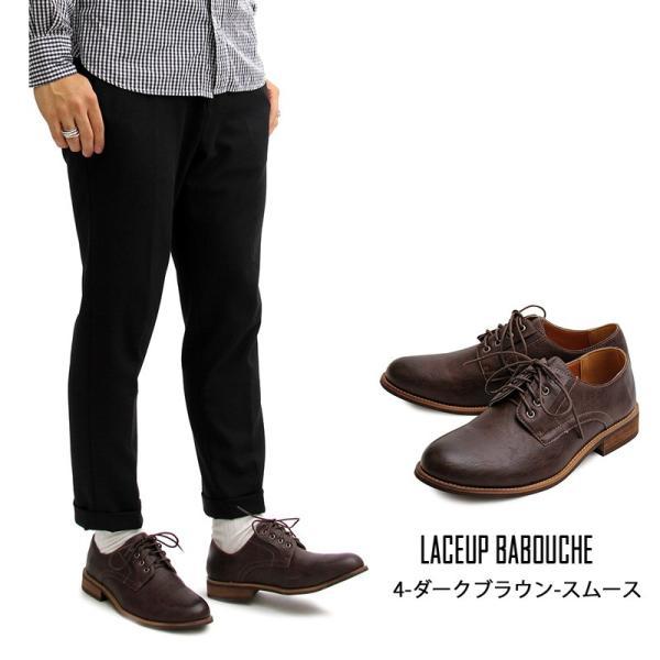 オックスフォードシューズ メンズ バブーシュ カジュアルシューズ レースアップ ローカット プレーントゥ メンズファッション メンズ靴 靴 短靴 紳士靴|topism|17
