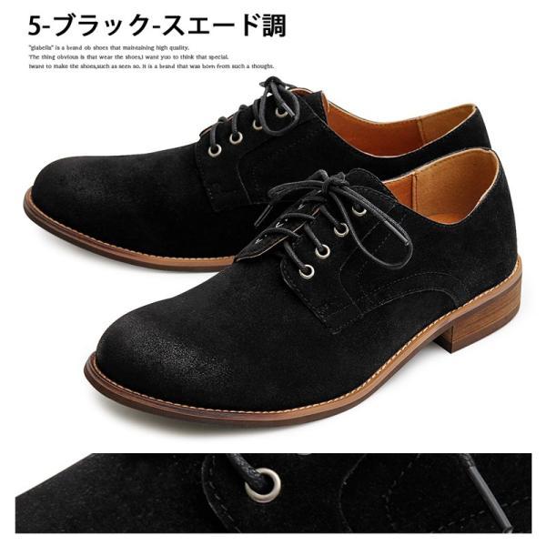 オックスフォードシューズ メンズ バブーシュ カジュアルシューズ レースアップ ローカット プレーントゥ メンズファッション メンズ靴 靴 短靴 紳士靴|topism|18