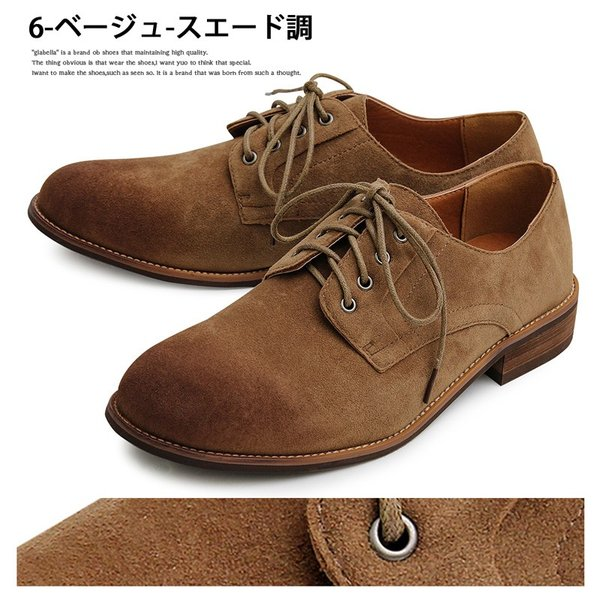 オックスフォードシューズ メンズ バブーシュ カジュアルシューズ レースアップ ローカット プレーントゥ メンズファッション メンズ靴 靴 短靴 紳士靴|topism|20