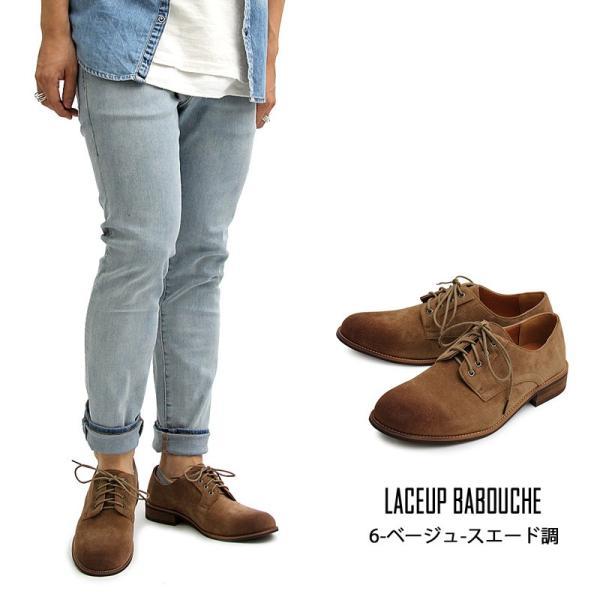 オックスフォードシューズ メンズ バブーシュ カジュアルシューズ レースアップ ローカット プレーントゥ メンズファッション メンズ靴 靴 短靴 紳士靴|topism|21
