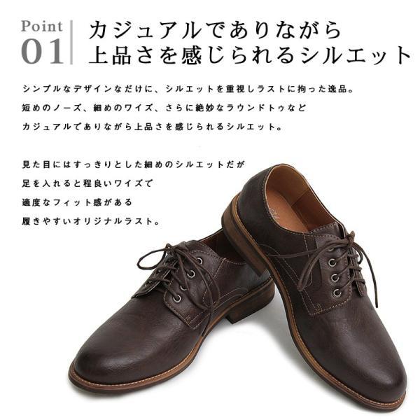オックスフォードシューズ メンズ バブーシュ カジュアルシューズ レースアップ ローカット プレーントゥ メンズファッション メンズ靴 靴 短靴 紳士靴|topism|05