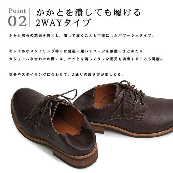 オックスフォードシューズ メンズ バブーシュ カジュアルシューズ レースアップ ローカット プレーントゥ メンズファッション メンズ靴 靴 短靴 紳士靴|topism|06