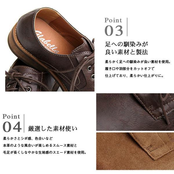 オックスフォードシューズ メンズ バブーシュ カジュアルシューズ レースアップ ローカット プレーントゥ メンズファッション メンズ靴 靴 短靴 紳士靴|topism|07