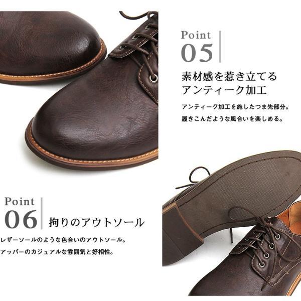 オックスフォードシューズ メンズ バブーシュ カジュアルシューズ レースアップ ローカット プレーントゥ メンズファッション メンズ靴 靴 短靴 紳士靴|topism|08