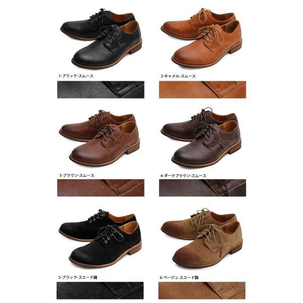 オックスフォードシューズ メンズ バブーシュ カジュアルシューズ レースアップ ローカット プレーントゥ メンズファッション メンズ靴 靴 短靴 紳士靴|topism|09