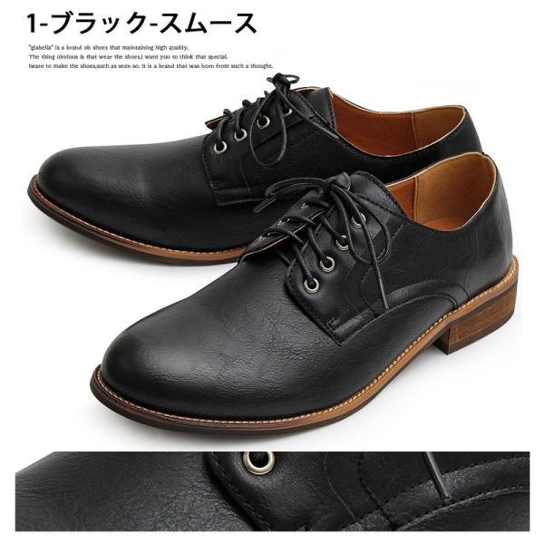 オックスフォードシューズ メンズ バブーシュ カジュアルシューズ レースアップ ローカット プレーントゥ メンズファッション メンズ靴 靴 短靴 紳士靴|topism|10