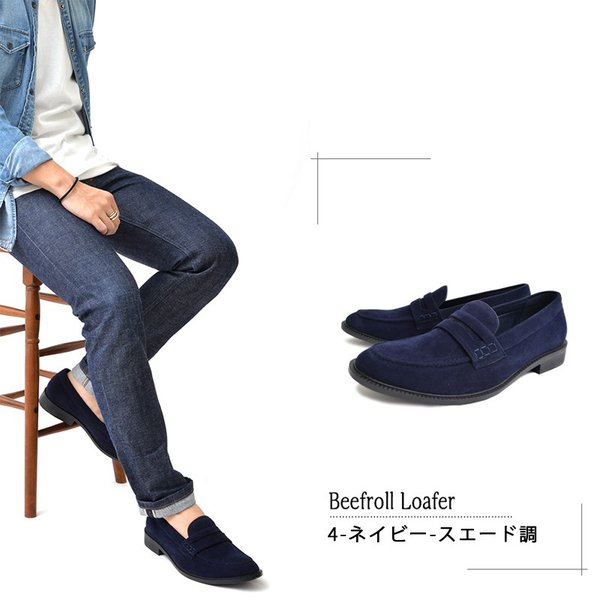 ローファー メンズ カジュアルシューズ コインローファー 靴 短靴 シューズ ビジネスシューズ スリッポン ローカット|topism|11