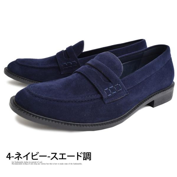 ローファー メンズ カジュアルシューズ コインローファー 靴 短靴 シューズ ビジネスシューズ スリッポン ローカット|topism|12