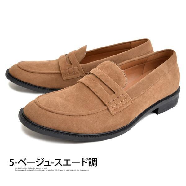 ローファー メンズ カジュアルシューズ コインローファー 靴 短靴 シューズ ビジネスシューズ スリッポン ローカット|topism|14