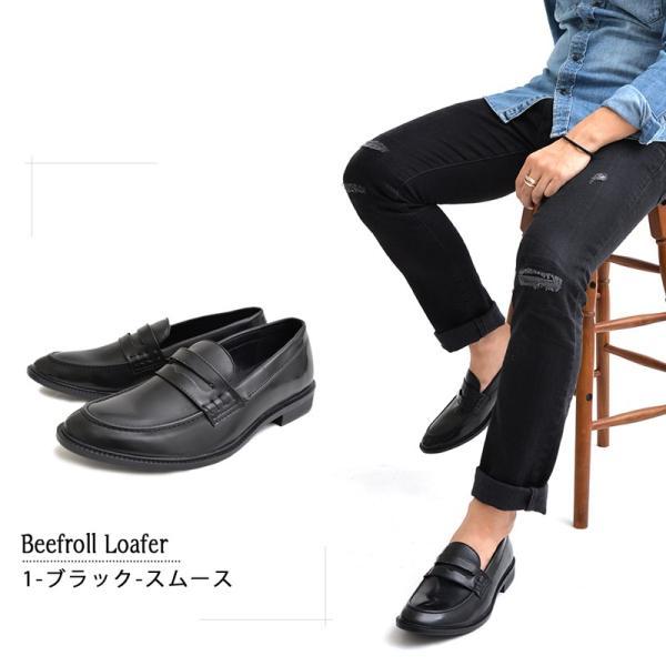ローファー メンズ カジュアルシューズ コインローファー 靴 短靴 シューズ ビジネスシューズ スリッポン ローカット|topism|05