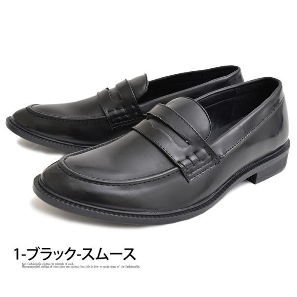 ローファー メンズ カジュアルシューズ コインローファー 靴 短靴 シューズ ビジネスシューズ スリッポン ローカット|topism|06