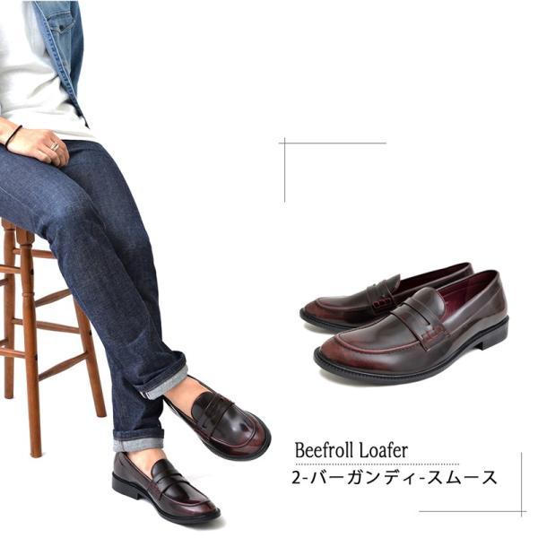 ローファー メンズ カジュアルシューズ コインローファー 靴 短靴 シューズ ビジネスシューズ スリッポン ローカット|topism|07