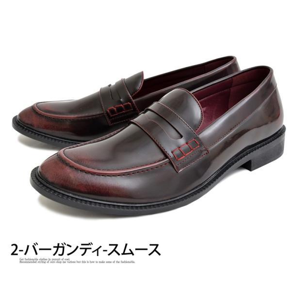 ローファー メンズ カジュアルシューズ コインローファー 靴 短靴 シューズ ビジネスシューズ スリッポン ローカット|topism|08