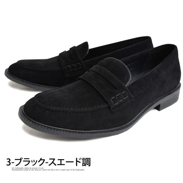 ローファー メンズ カジュアルシューズ コインローファー 靴 短靴 シューズ ビジネスシューズ スリッポン ローカット|topism|10