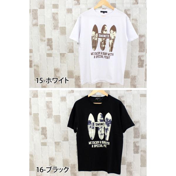 Tシャツ メンズ 半袖 アメカジ カレッジ ロゴT 文字 プリントTシャツ クルーネック カットソー 綿 春夏 トップス メンズファッション|topism|12