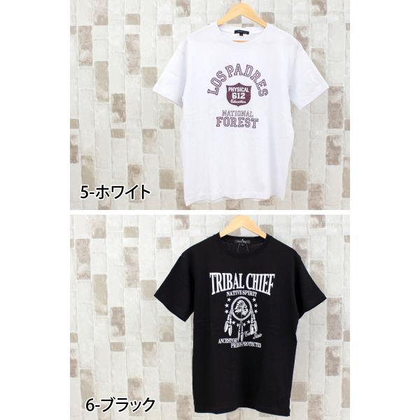 Tシャツ メンズ 半袖 アメカジ カレッジ ロゴT 文字 プリントTシャツ クルーネック カットソー 綿 春夏 トップス メンズファッション|topism|07