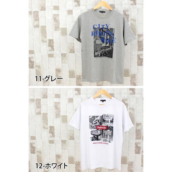 Tシャツ メンズ 半袖 アメカジ カレッジ ロゴT 文字 プリントTシャツ クルーネック カットソー 綿 春夏 トップス メンズファッション|topism|10