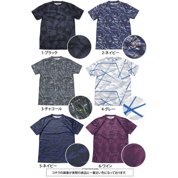 Tシャツ メンズ 半袖 カットソー 吸汗速乾 ドライメッシュ 総柄 クルーネック ティーシャツ ロゴ 文字 アメカジ プリント 幾何学 迷彩 カモフラ|topism|15