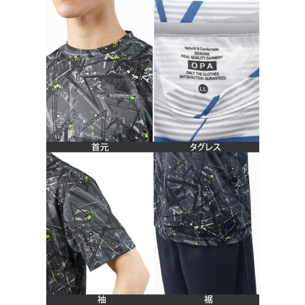 Tシャツ メンズ 半袖 カットソー 吸汗速乾 ドライメッシュ 総柄 クルーネック ティーシャツ ロゴ 文字 アメカジ プリント 幾何学 迷彩 カモフラ|topism|17