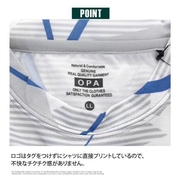 Tシャツ メンズ 半袖 カットソー 吸汗速乾 ドライメッシュ 総柄 クルーネック ティーシャツ ロゴ 文字 アメカジ プリント 幾何学 迷彩 カモフラ|topism|10