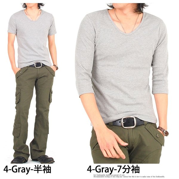 Tシャツ メンズ 半袖 7分袖 無地 カットソー Vネック トップス インナー ストレッチ フライス 七分袖 メンズファッション|topism|12
