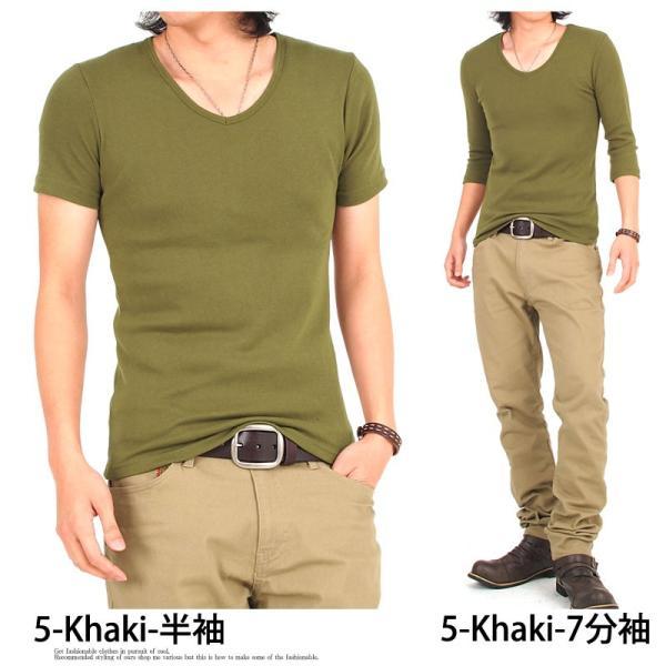 Tシャツ メンズ 半袖 7分袖 無地 カットソー Vネック トップス インナー ストレッチ フライス 七分袖 メンズファッション|topism|13