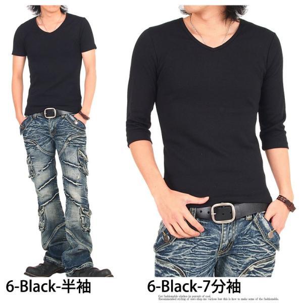 Tシャツ メンズ 半袖 7分袖 無地 カットソー Vネック トップス インナー ストレッチ フライス 七分袖 メンズファッション 脇汗対策シャツ|topism|14