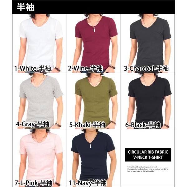 Tシャツ メンズ 半袖 7分袖 無地 カットソー Vネック トップス インナー ストレッチ フライス 七分袖 メンズファッション 脇汗対策シャツ|topism|18