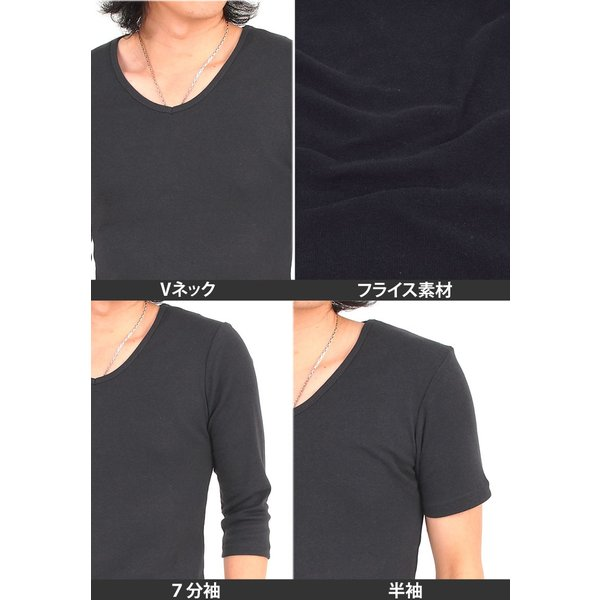 Tシャツ メンズ 半袖 7分袖 無地 カットソー Vネック トップス インナー ストレッチ フライス 七分袖 メンズファッション|topism|20