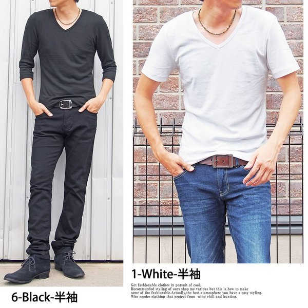 Tシャツ メンズ 半袖 7分袖 無地 カットソー Vネック トップス インナー ストレッチ フライス 七分袖 メンズファッション 脇汗対策シャツ|topism|03