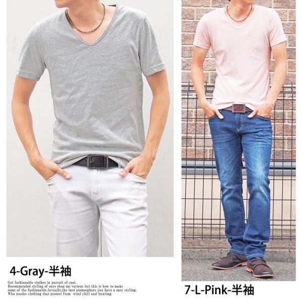 Tシャツ メンズ 半袖 7分袖 無地 カットソー Vネック トップス インナー ストレッチ フライス 七分袖 メンズファッション|topism|04