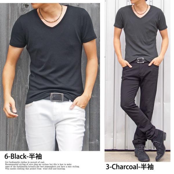 Tシャツ メンズ 半袖 7分袖 無地 カットソー Vネック トップス インナー ストレッチ フライス 七分袖 メンズファッション|topism|06