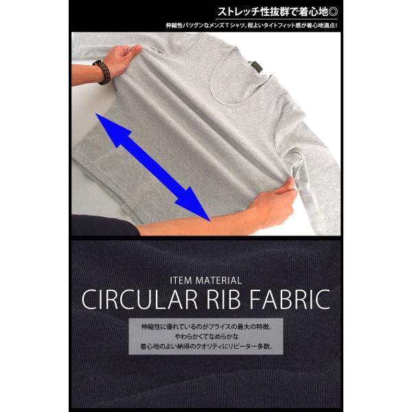 Tシャツ メンズ 半袖 7分袖 無地 カットソー Vネック トップス インナー ストレッチ フライス 七分袖 メンズファッション 脇汗対策シャツ|topism|07