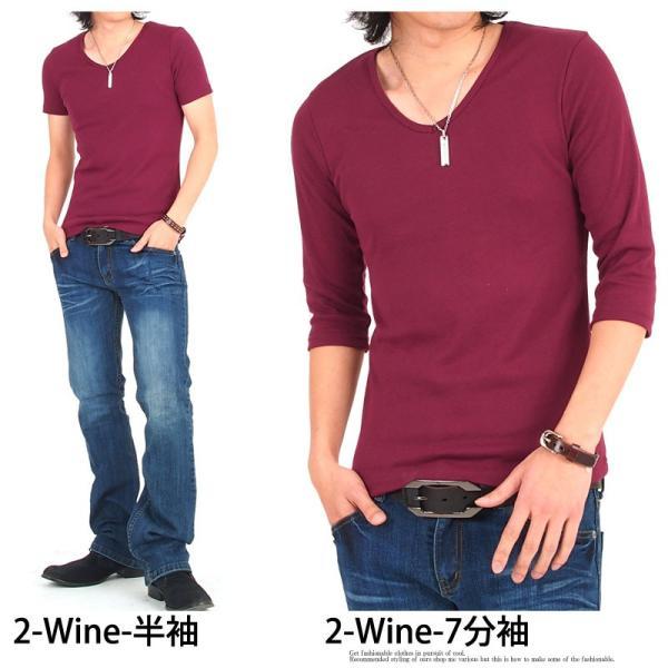 Tシャツ メンズ 半袖 7分袖 無地 カットソー Vネック トップス インナー ストレッチ フライス 七分袖 メンズファッション 脇汗対策シャツ|topism|10