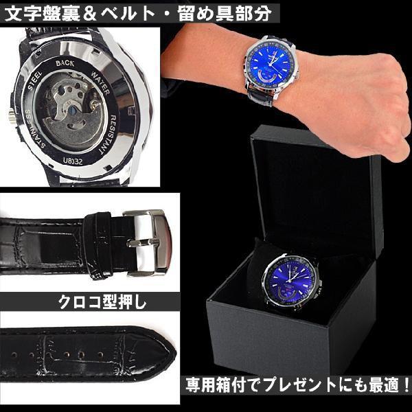 腕時計 メンズ 自動巻き オートマチック ビッグフェイス スケルトン メンズウォッチ ウォッチ メンズファッション 通販|topism|03