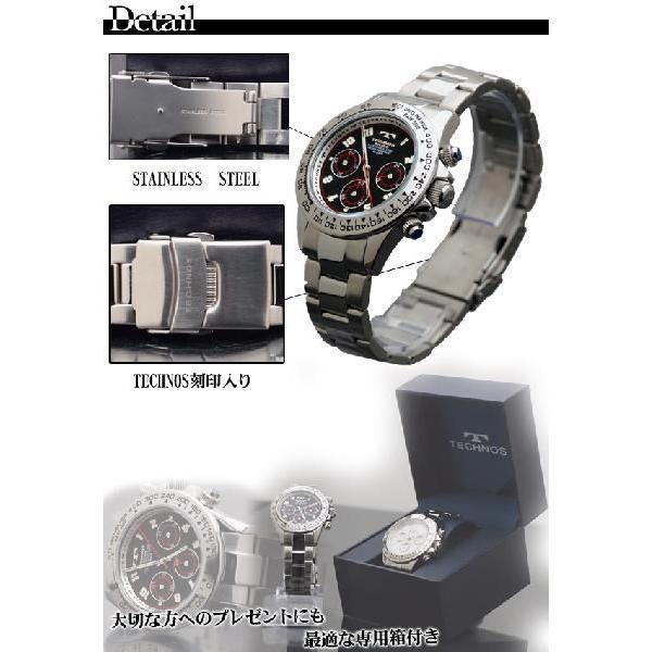 腕時計 メンズ TECHNOS クロノグラフ 10気圧防水 新作 2012|topism|05