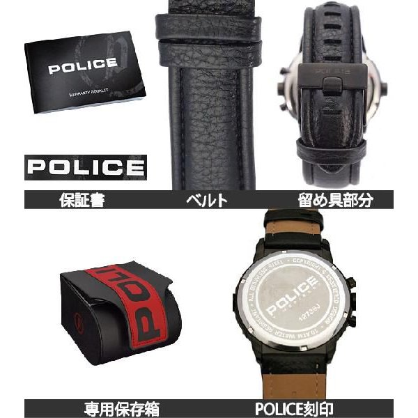 ポリス POLICE  腕時計 メンズ 新作 2012|topism|06